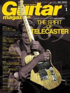 guitarmag